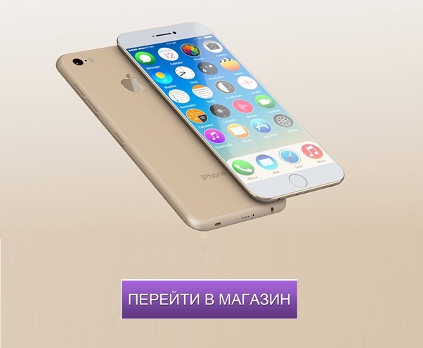 iphone 7 plus android копия