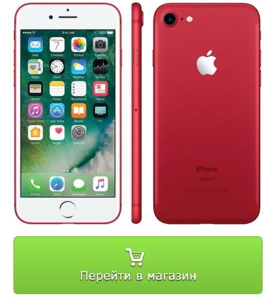 купить копию телефона айфон 7