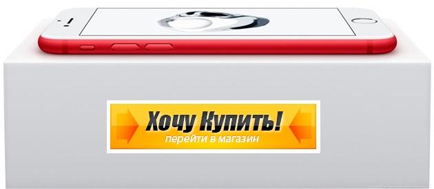 айфон 7 s лучшая копия