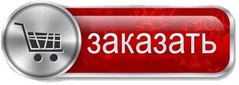 копия iphone 7 32Gb 4G lte тайвань